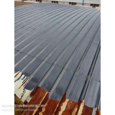 供应高要铁皮瓦更换白土钢结构防腐工程莲塘角铁架防锈