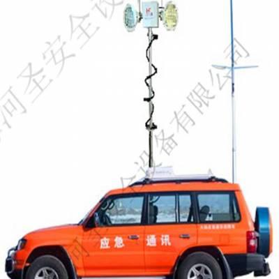 移动车载升降照明灯 车载照明灯厂家 全方位可升降