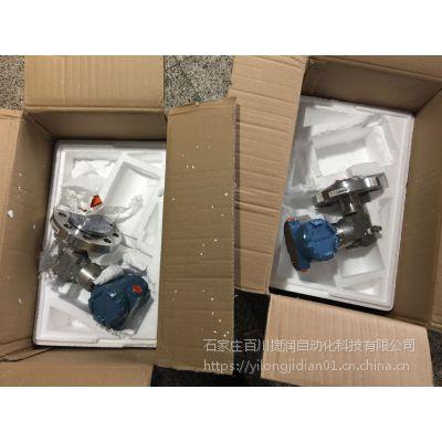 罗斯蒙特 3051TG4A2B21CB4M5 精确性的要求