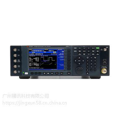 Keysight N5193A捷变信号发生器 二手N5193A 租售20G/40G信号源