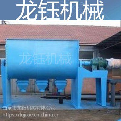 多功能卧式饲料混料机 混合搅拌机械图片