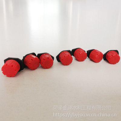 厂家直销 八孔小红帽滴头 红色可调节流量滴头 家庭园艺滴灌喷水设备