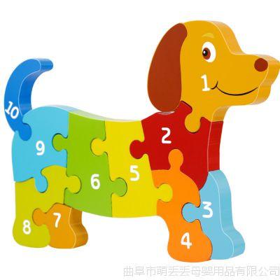 Onshine数字配对颜色形状拼图宝宝启蒙早教拼板儿童亲子益智玩具