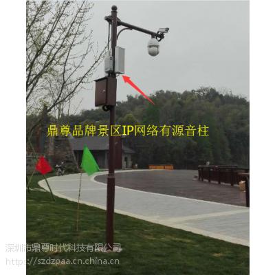 IP网络防水音柱 深圳POE网络音柱广播厂家