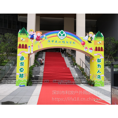 深圳学校桁架安装校园桁架制作校园节日物料制作