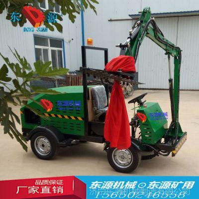 东源机械自走式园林修剪机 液压绿篱修剪设备