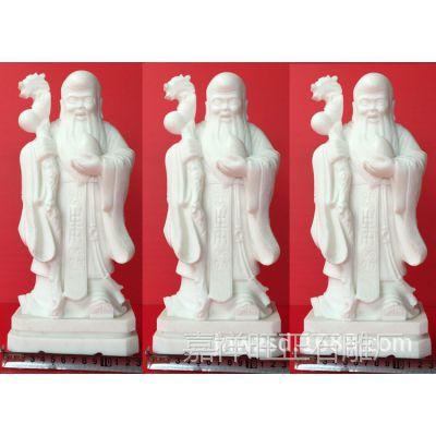 大理石小型佛像工艺品图片大全 汉白玉材质人物雕像摆件价格