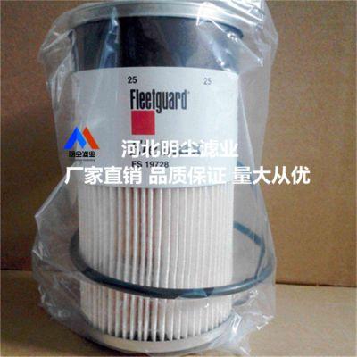 供应FS19608弗列加滤芯厂家替代FS19608滤芯