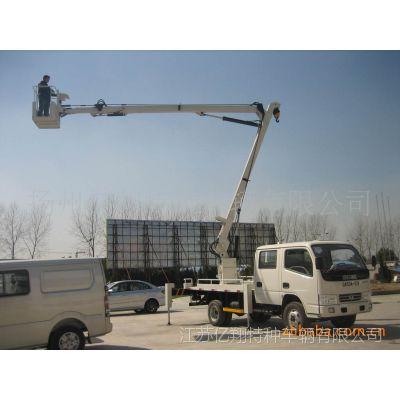 供应JQ曲臂式高空作业车 折臂式高空作业车