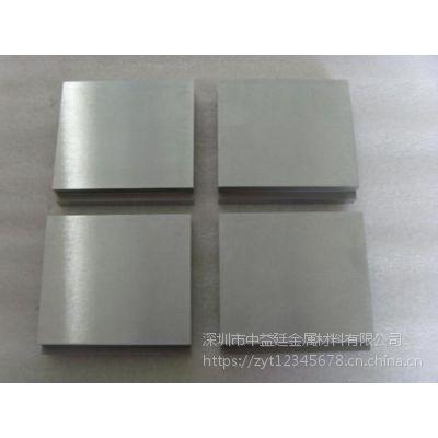 美国进口HD-265银钨合金板性能;HD-265材质用途