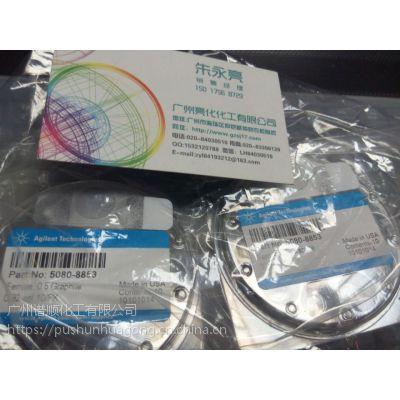 广州亮化化工供应多西拉敏标准品,cas562-10-7,规格100mg/支,有证书
