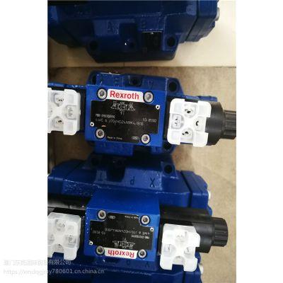 德国力士乐R901108990 4WE6J70 HG24N9K4 B10电磁阀现货