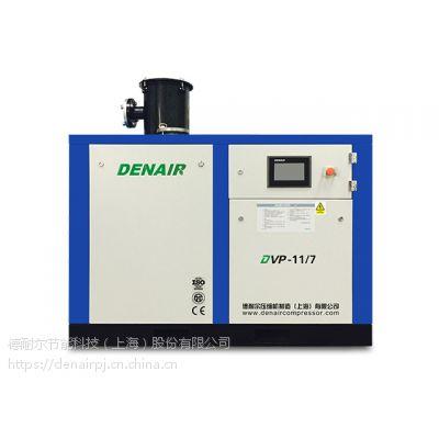 【DP系列】油封螺杆真空泵生产厂家_螺杆真空泵型号_上海德耐尔压缩机