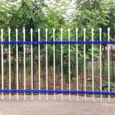 锌钢隔离护栏 学校铁艺栅栏 小区围墙栏杆