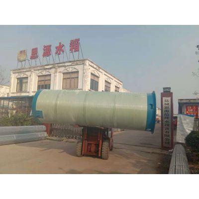 直径3米*6米的一体化污水提升泵站