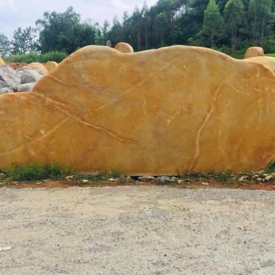 一个黄石刻字石多少钱?黄石刻字石厂家 广东刻字石产地
