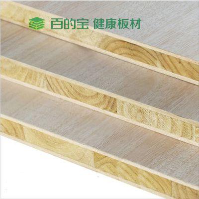 百的宝板材 E0级杉木芯18mm环保免漆生态板衣柜家具板材