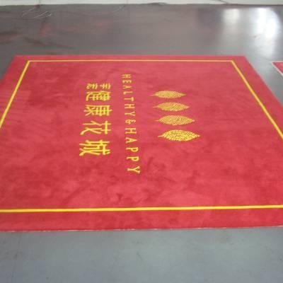 深圳羊毛地毯手工地毯定制地毯厂