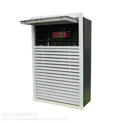 正压送风口 中大空调系列产品