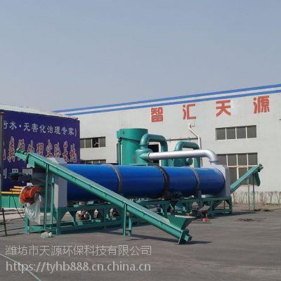 天源/工业煤灰烘干脱水设备/厂家大促