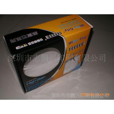 深圳福田纸盒彩盒印刷包装厂家直接,代为设计免费打样