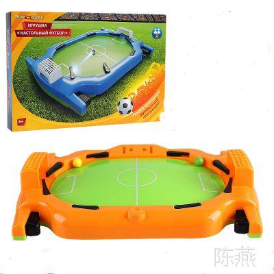 跨境 桌面游戏玩具亲子互动玩具桌上足球台竞技对战游戏