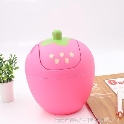 厂家直销定制图案  爆款创意带盖桌面办公室收纳桶 草莓保洁桶