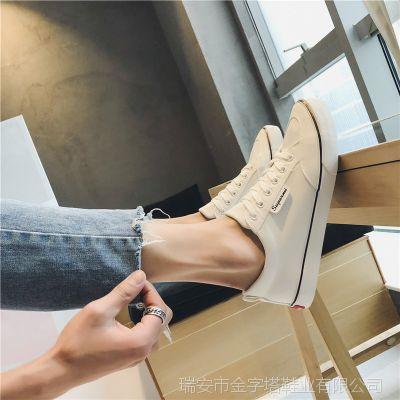 2018新款男生帆布鞋低帮系带休闲鞋三次硫化鞋潮流布鞋8369