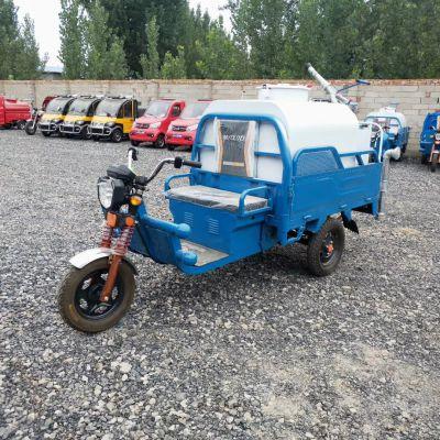 电动三轮消防洒水车 小型 多功能清洗车 工作效率高