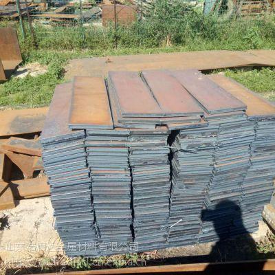 厂家直销耐磨钢板 耐磨板500切割零售 规格齐全