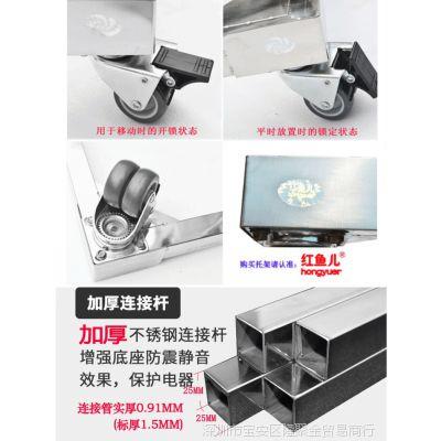 不锈钢双开门冰箱移动架子支托架全自动滚筒洗衣机底座滑轮置物架