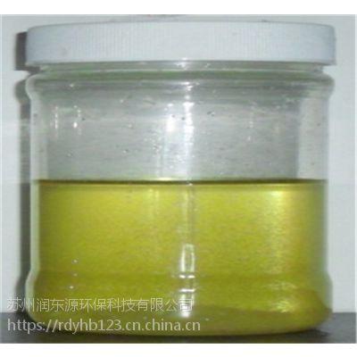 河北重金属捕捉剂 电镀废水处理 重捕剂tmt102生产厂家 苏州 北京