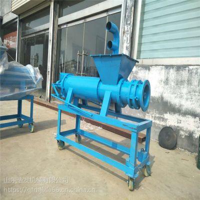 浓度高的粪水分离机 高湿物料挤压脱水机