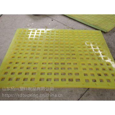 供应生产聚氨酯筛板 矿用耐磨减震聚氨酯筛板