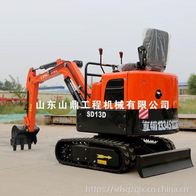 适合挖药材的小型挖沟机【山鼎小型挖掘机厂家】 迷你小挖机价格