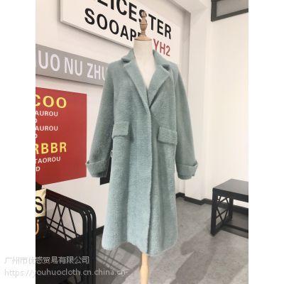 第十一批新款水貂毛大衣 折扣女装一手货源走份批发 厂家直销