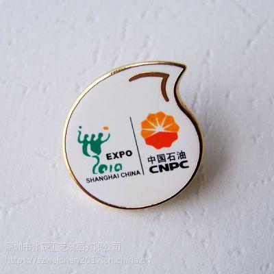 中国石油徽章定制,公司logo胸章,广州印刷徽标厂