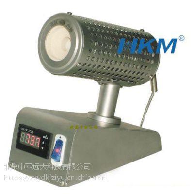 中西红外线接种环灭菌器 型号:HK44/HKM-9802A库号:M362493