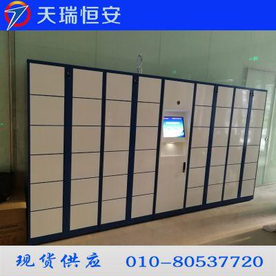 天瑞恒安 TRH-ZW -165 联网智能鞋柜,智能联网指纹鞋柜
