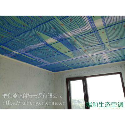 高端别墅空调_毛细管空调-瑞和生态空调
