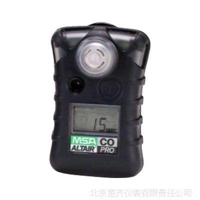 梅思安Altair Pro天鹰一氧化碳气体检测仪现货特价