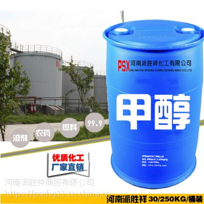 乙二醇载冷剂的要求和优势