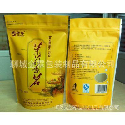 供应凌海市茶叶包装/茶叶小泡袋/真空袋,可定制,金霖包装制品