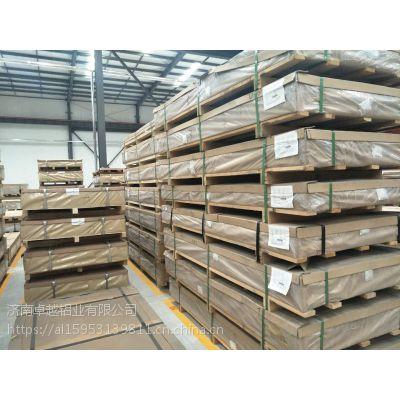 铝板2019铝板3003铝板生产销售厂家价格-卓越铝业
