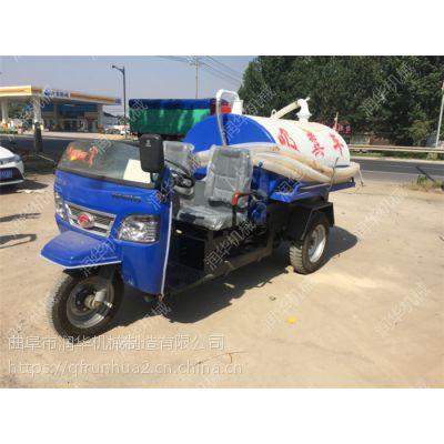 省工省力柴油吸粪车 全自动防溢阀抽污车 电启动三轮式吸粪车