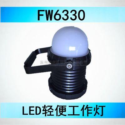 LED轻便工作灯价格_FW6330/LED12W/海洋王手提磁力作业灯