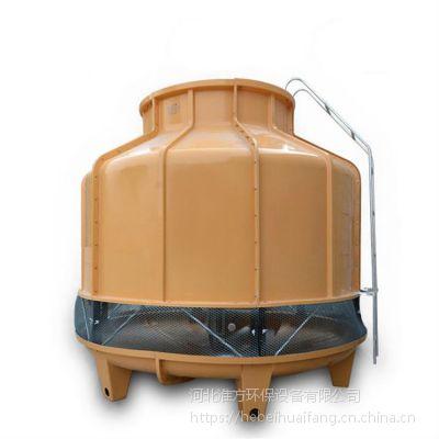 淮方供应玻璃钢逆流式圆型冷却水塔冷水塔凉水塔10T-100T逆流式冷却塔