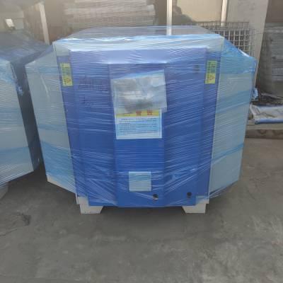 UV 光氧净化器,VOC治理设备,废气处理设备