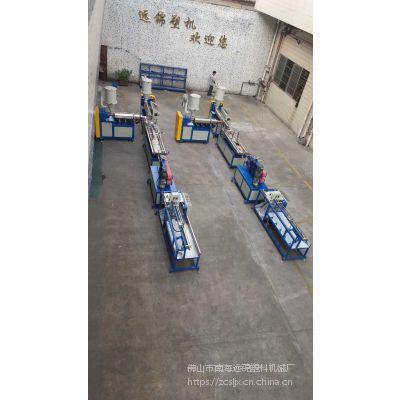 广东佛山南海远锦塑机 YJ65双色共挤挤出机