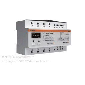 陕西亚川智能科技EM160三相电能表